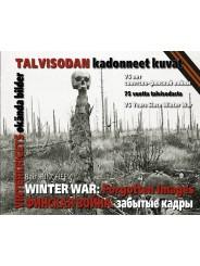 Финская война: забытые кадры
